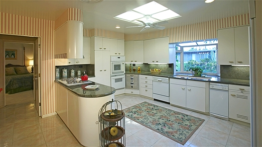 Kitchen Designs Animal Printed Rugs Decorate Kitchen Floors